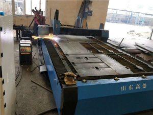 1325 چین CNC پلازما فلزي د ریبلو ماشین