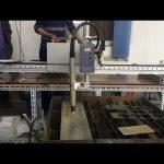 1530 د پورټ ایبل cnc پلازما پرې کولو ماشین