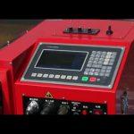 د 1800mm پورټ ایبل دروند ریل سي این سي پلازما فلای ګاز پرې کولو ماشین
