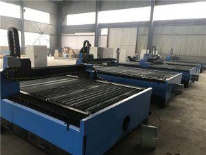 د 3d 220v پلازما کټر ارزانه چینايي CNC پلازما د فلزي کولو لپاره ماشین