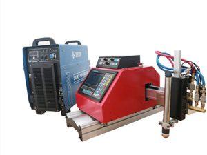 CA-1530 ګرم پلور او د ښه کریټ پورټ ایبل CNC پلازما کټ ماشین / د پورټ ایبل پلازما کټر / پلازما کټ cnc