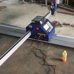 چین ارزانه 1500 * 2500mm فلزي د پورټ ایبل CNC پلازما پرې کولو ماشین ce