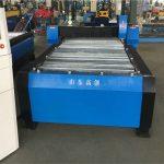 چین 100a پلازما پرې کول CNC ماشین 10mm پلیټ فلزي