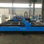 چینایی CNC فلزي پلازما د ریبلو ماشین