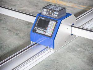 د لوړ موثریت CNC پلازما د ریبلو ماشین 0-3500mm دقیقه د قلمو سرعت