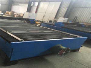د ګرم پلور فلزي شیټ د سټینلیس فولاد کاربن فولاد 100 cnc پلازما کټر 120 پلازما کټ ماشین