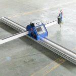د ټیټ لګښت کوچنۍ کوچنۍ حجم پایپ CNC پلازما د ریبلو ماشین