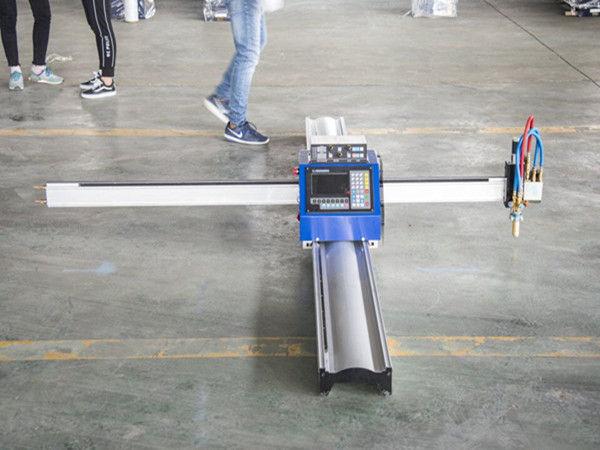 د نوي ټیکنالوژۍ مایکرو START CNC فلزي کټر / د پورټ ایبل Cnc پلازما کټ ماشین