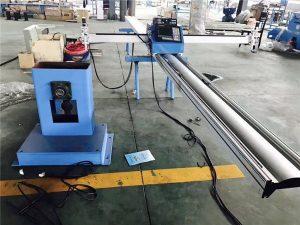 د XG-300J CNC پایپ پروفایل کول او د پلیټ ریټ کولو ماشین 3 محور