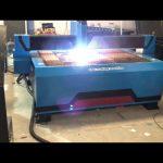 چین ارزانه پورټ ایبل CNC پلازما د ریبلو ماشین
