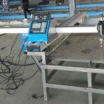 د چین عرضه کونکي ګړندي سرعت د پورټ ایبل CNC پلازما پرې کولو ماشین