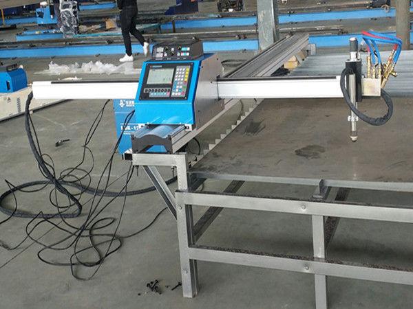 د چین عرضه کونکی د ګړندي سرعت پورټ ایبل CNC پلازما د ریبلو ماشین چین