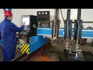 د CNC ګانټري شعله د ریبلو ماشین